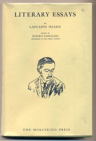lafcadio hearn essay competition Readers with an interest in lafcadio hearn may want to know about a long essay about hearn in hebrew, written by my late father, the hebrew author and poet abraham regelson it appears in his book called  revivim va-tal  ( spring showers and dew: talks and poetry gleanings ), printed in israel in 1978.