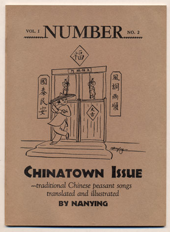 Number, A Magazine of Modern Poetry. Volume 1, Number 2, Fall 1950. Don R. Wobber.