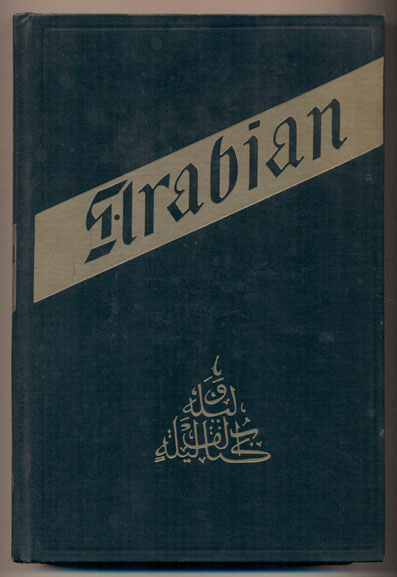 The Book of the Thousand Nights and a Night- A Plain and Literal Translation of the Arabian Nights Entertainments (volumes 6-9) ; Supplemental Nights to the Book of the Thousand and One Nights with Notes, Anthropological and Explanatory (Volumes 1-5) - 9 volumes from the set. Richard F. Burton.