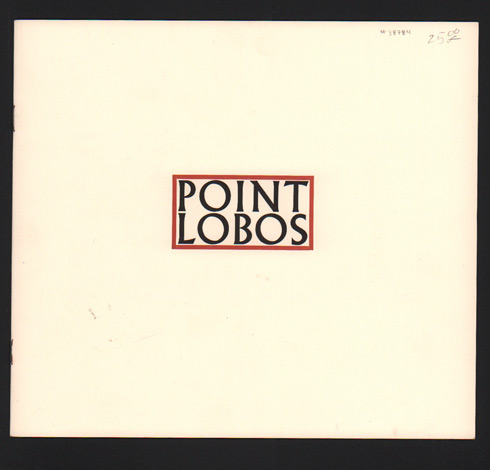 Point Lobos: Fifteen Poems by Robinson Jeffers & Fifteen Photographs by Wolf Von Dem Bussche. Introduced by William Everson (Prospectus). Robinson Jeffers.