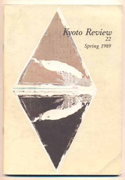 Kyoto Review, Number 22, Spring 1989. Allen Ginsberg, Contributor.