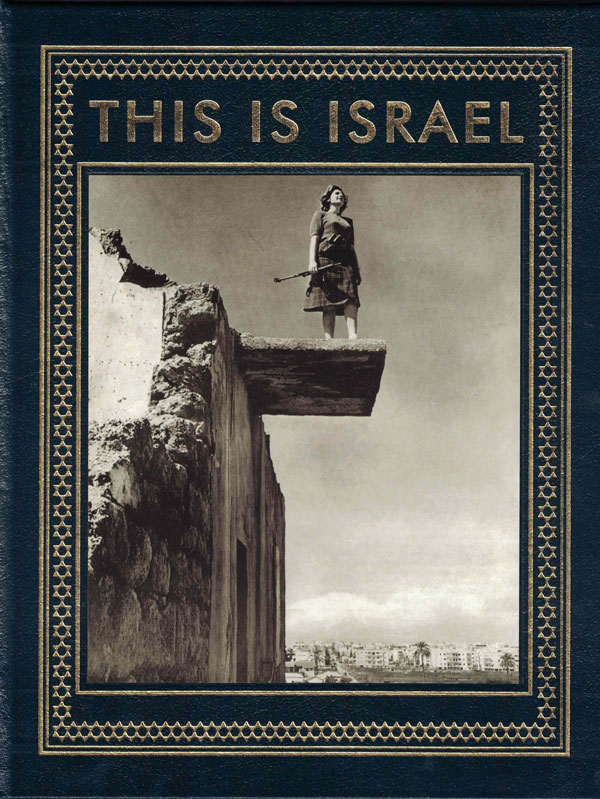 This is Israel. I. F. Stone, Bartley C. Crum, Foreword.