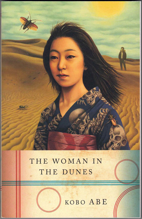 The Woman in the Dunes. Kobo Abe.