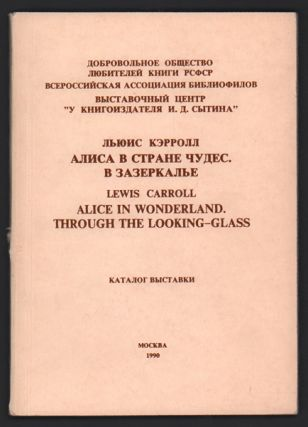 Alice in Wonderland. Through the Looking Glass (Bibliography in Russian). Lewis Carroll