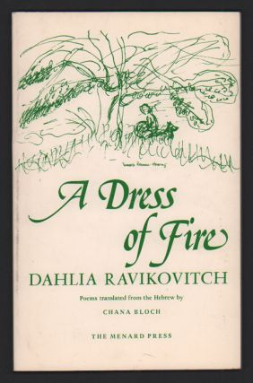 A Dress of Fire. Dahlia Ravikovitch
