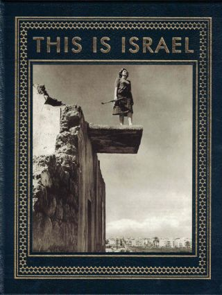 This is Israel. I. F. Stone, Bartley C. Crum, Foreword
